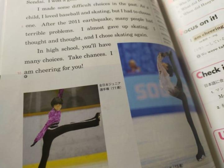 英語のテストに羽生くんが出題!  …「教科書これ」「脚がくそ長い」…