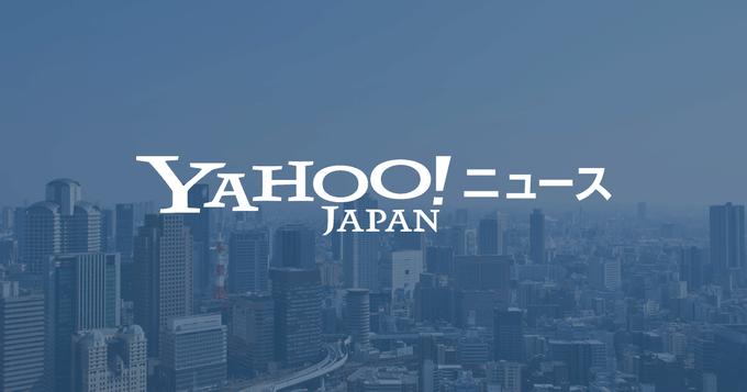 世界フィギュア、日本男女ともに3枠!  …2019年大会の成績で出場枠決定…