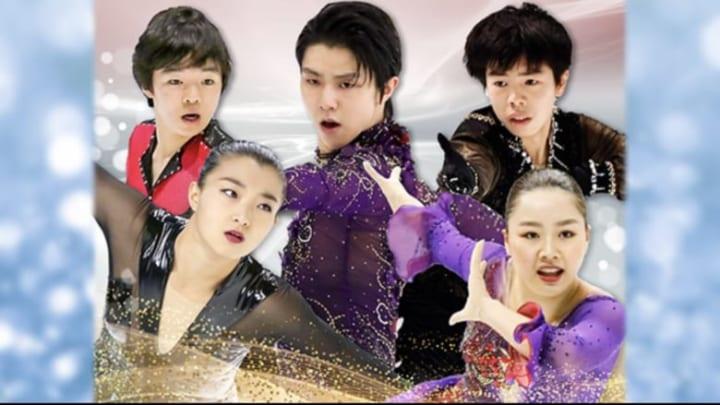 テレ朝ch2、フィギュアスケート 特別番組!  …9/22(火・祝) 午後3:00~  スケーター最新情報  ISUスケーティングアワード…