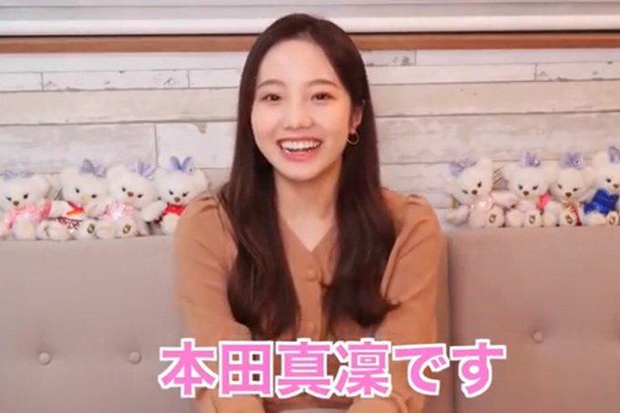 本田真凜、YouTubeで見せた気さくな素顔!  …「こんな子が大学いたら毎日通う」とファン悶絶…