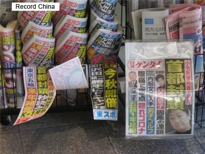 来年の東京五輪開催、日本企業の半数以上が「反対」!  …中国ネット「もっと心配なのは北京」「願わくば…」…