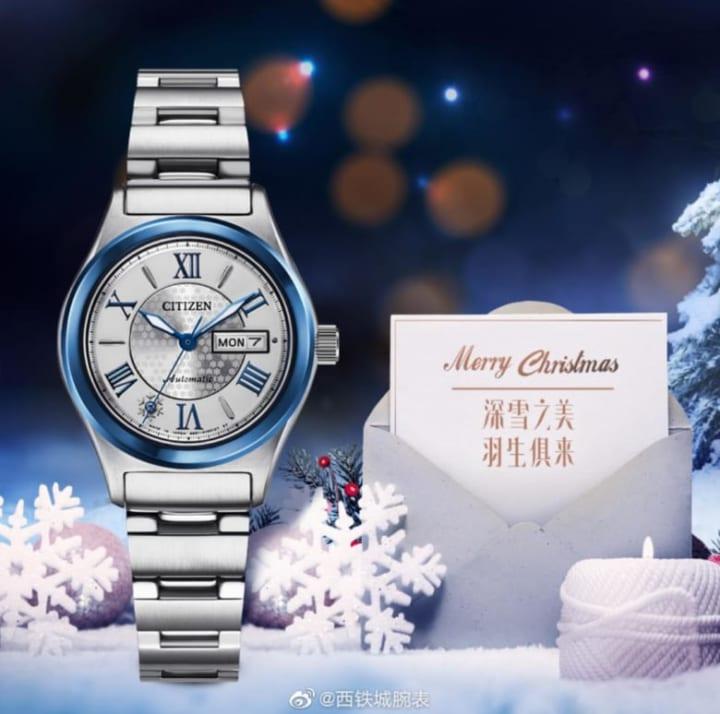 雪の結晶時計!  …「3万5千円ぐらいだったような」「レディースもあった」…