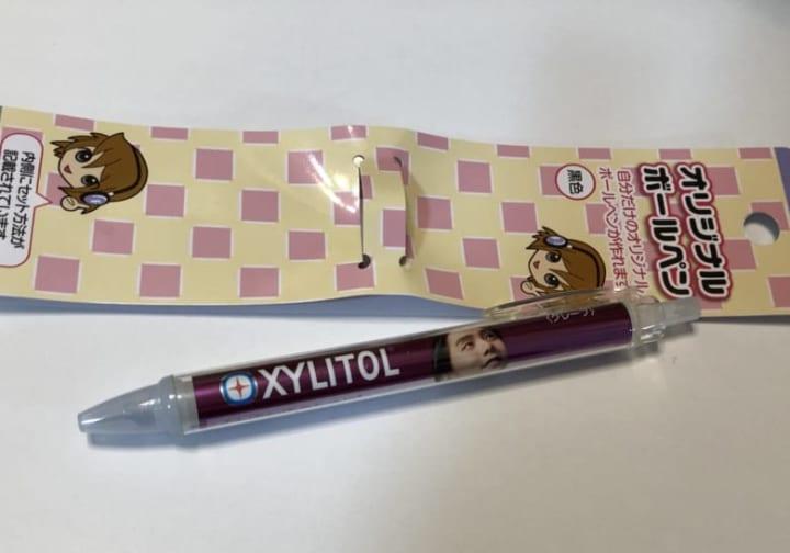 オリジナルボールペンキット買ってガムのフィルム巻いたらいい感じになった!  …「欲しいマイボールペン」「シャープペンもある」…