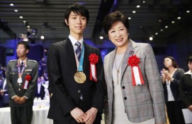 羽生は東京都栄誉賞も受賞しています!  …「羽生が東京都民扱い!」「早大生だから?」…