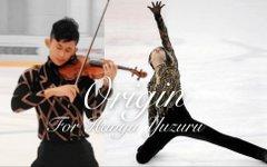 中国の男性のユヅ大ファンがバイオリンを演奏しながらオリジンを滑っていた映像がこちら!