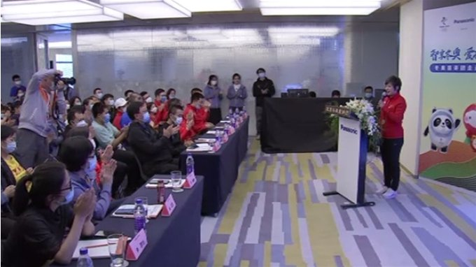 北京冬季五輪500日前イベント、組織委はテスト大会開催に自信!