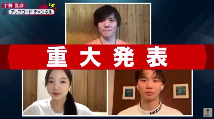 宇野昌磨が本田真凜、友野一希とマル秘エピソードを披露!