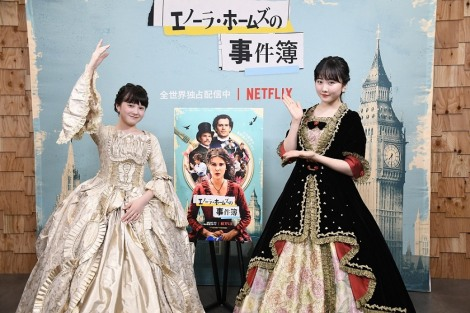 本田望結・紗来、豪華なドレス姿を披露!  …「お姫様になった気分」…