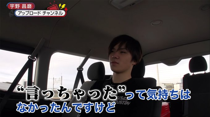 宇野昌磨、うっかり移動日をバラすもネタに昇華!  …「スイスへ行ってきます!」出発当日はお見送りタグがトレンド入り…