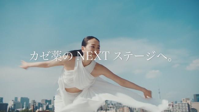 浅田真央が舞う、日本にエールを送るダンス動画を公開!  …ストナ新CM『日本にエールを』篇 も11月1日より放映開始…
