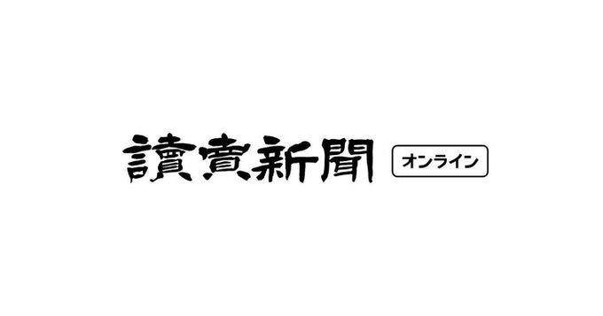 「オンライン羽生結弦展」収益をコロナ基金に!