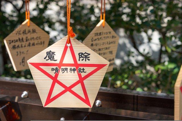 晴明神社、羽生結弦さんも参拝した「魔除け」の神社!  …【2020年開運】京都府のパワースポット3選!魔除け、釘抜き地蔵、頭痛封じ…