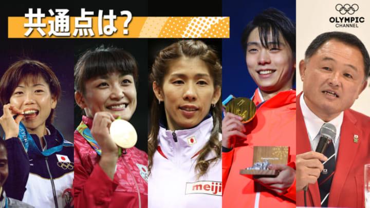 この5人の金メダリストの共通点はなんでしょう?  …日本のオリンピック公式…