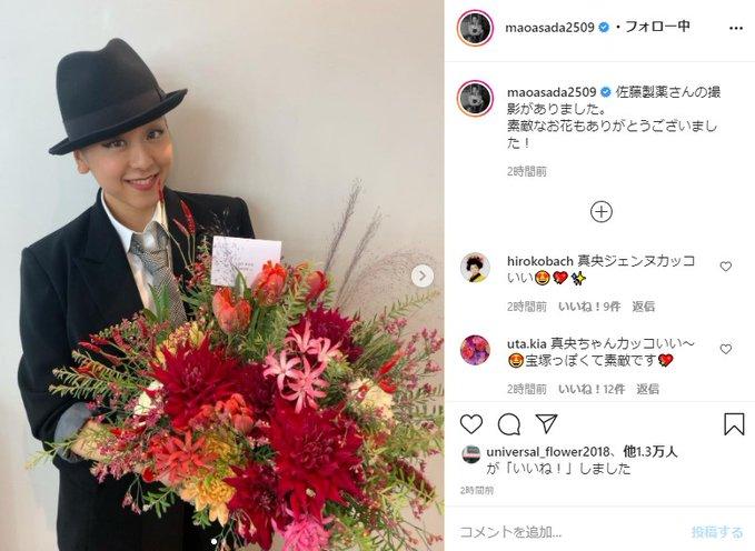 浅田真央、中折れ帽に黒スーツのギャップショット!  …「真央ジェンヌカッコいい」「宝塚っぽくて素敵」…