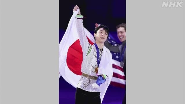 フィギュア 全日本選手権、羽生選手が男子シングルにエントリー!