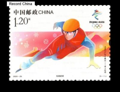 氷上スポーツがテーマ!  …北京冬季五輪切手が間もなく発売…