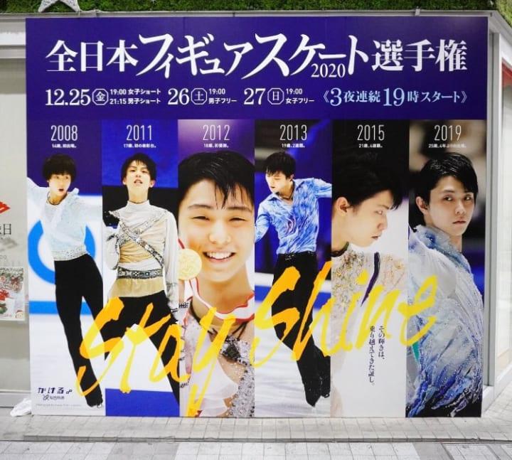 今年の仙台放送のコピーはなんだったんだろう?  …StayShine「その輝きは、乗り越えてきた証。」…
