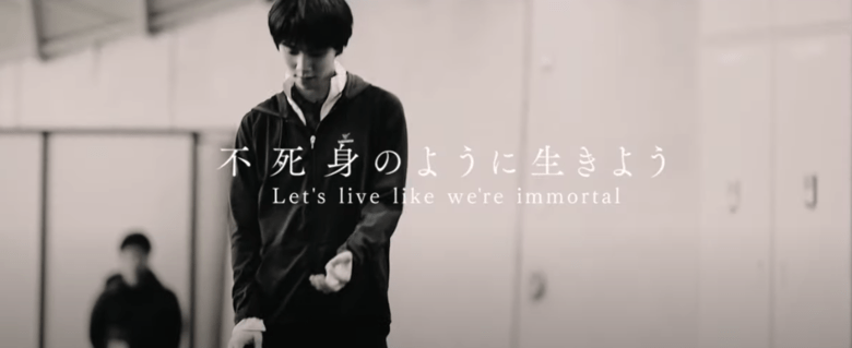 【映像有】全日本フィギュア、羽生結弦~今シーズン初の演技へ!