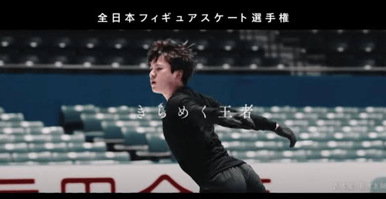宇野昌磨は大偉業5連覇へ!  …「最強の恩師と挑む全日本」…