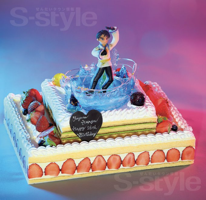 羽生選手に届け!  …スペシャルバースデーケーキに込めた想い…