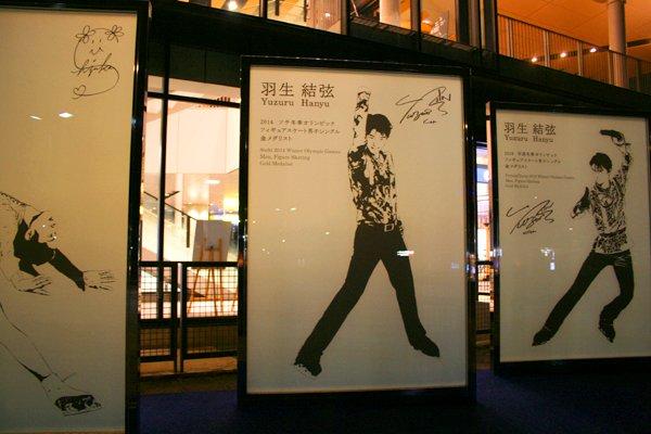 1月16日は1(ヒ)1(ー)6(ロー)で「ヒーローの日」  …羽生結弦 は仙台出身のスーパーヒーロー…