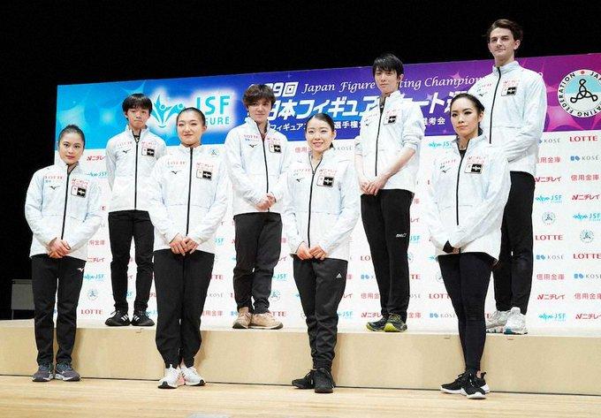 フィギュア世界選手権「バブル」下で開催へ 伊東委員長明かす