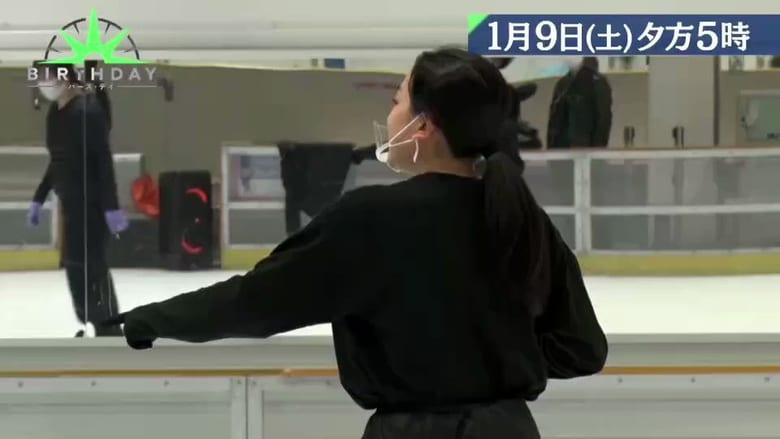【映像有】浅田真央、30歳。ラストダンスへ… 最後のツアーに密着!  …TBSテレビ「バース・デイ」…