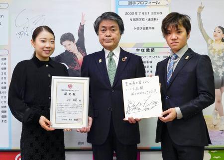 宇野昌磨と紀平梨花が豊田市長を訪問!  …紀平梨花さん「わがまち選手」に…