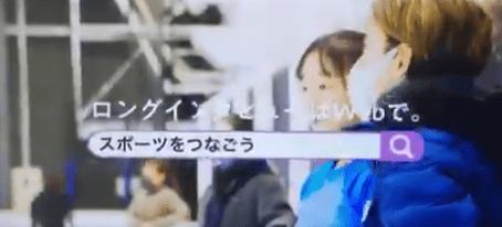 『アイスリンク仙台 阿部奈々美さん』MIYAGI ARCH for SPORTS スポーツをつなごう Vol.2