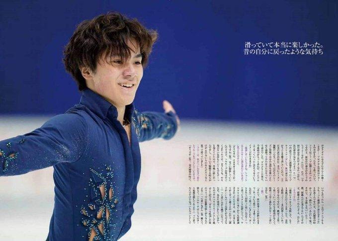 フィギュアスケートLife Vol.23、1/28 扶桑社より 発売!  …宇野昌磨選手の独占ロングインタビューを掲載…