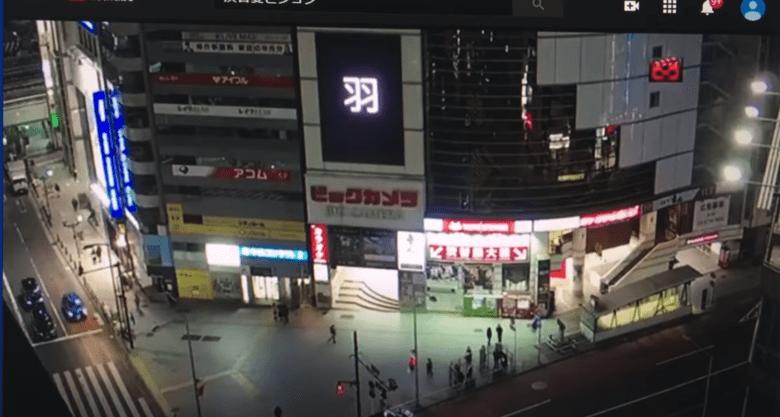【映像有】渋谷愛ビジョンで秋保神社から愛あるメッセージが流れたらしい!