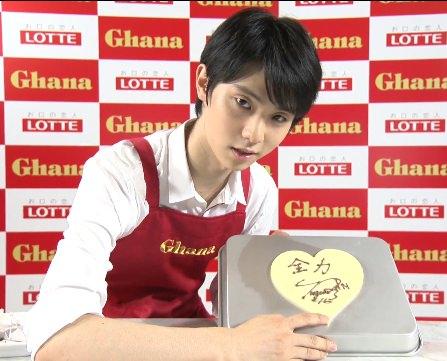 逆バレンタインだよ!  …「チョコレートにまで全力って書く羽生さんが好きです」…