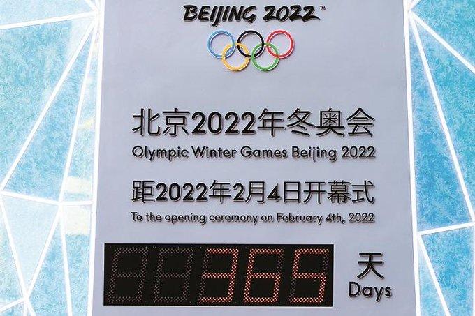 北京冬季オリンピックは中国の集団虐殺を隠蔽する祭典に