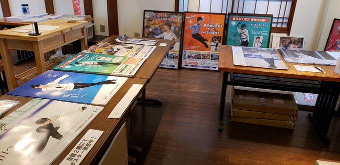 羽生結弦選手の10年間の被災地支援のポスター、鎌倉小町通りの災害復興支援広場リバスクにて頒布中!