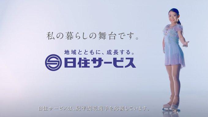 紀平梨花選手が本格的なCM撮影に初挑戦!可憐な演技とプロジェクションマッピングの映像美に注目!