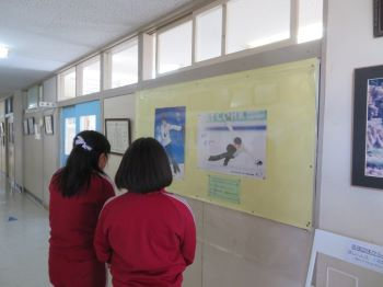 羽生結弦選手の復興支援ポスターの掲示便り!  …宮城県登米市登米小の皆さん「お互いに積極的に助け合う心を忘れぬようポスターを一助とします。」…