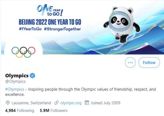 すでに北京冬季大会を広報する五輪公式SNS…東京はスルー?