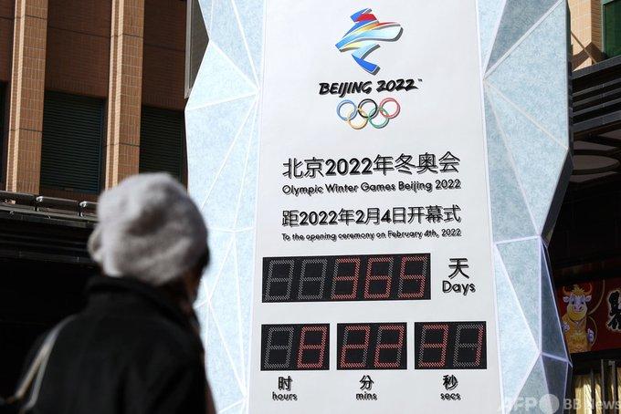北京冬季五輪・パラリンピックの関連施設はすべて完成