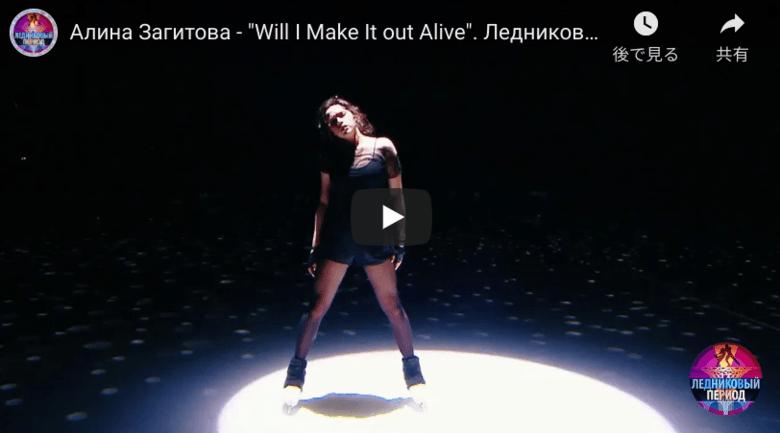 【映像有】モスクワでザギトワ、メドベージェワ、トゥクタミシェワのガラコンサート開催