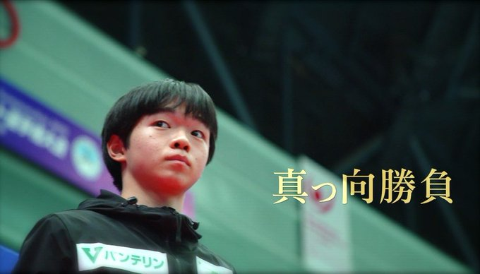 『世界フィギュアスケート選手権2021』鍵山優真「強敵はたくさんいる。その中で勝っていかないと、世界では争えない」