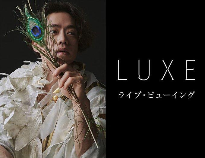 高橋大輔主演「LUXE」千秋楽公演のライブビューイング決定、特番の放送も