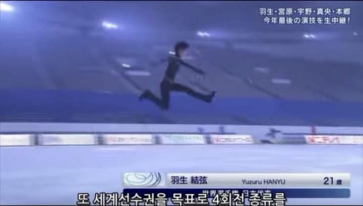 ジャンプ高っ!  …「跳びすぎだろーw」「おかしいだろw」…