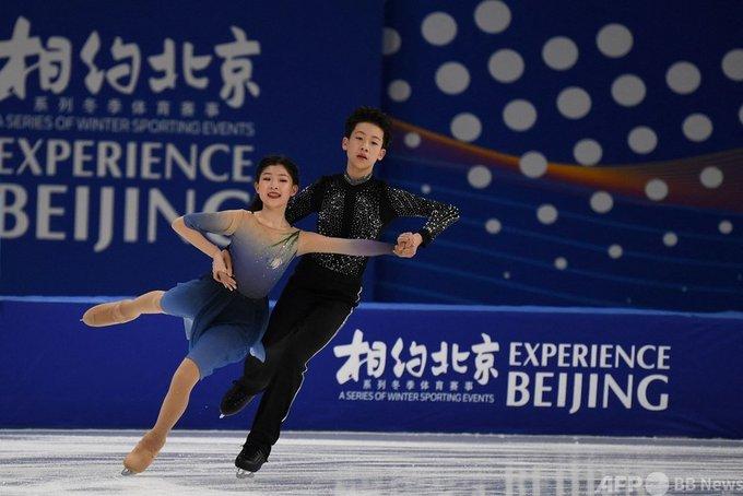 北京冬季五輪、フィギュアスケートのテスト大会開催
