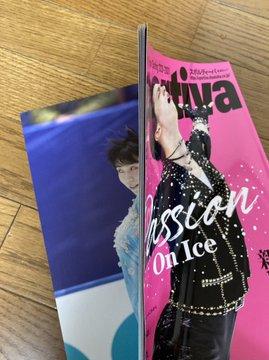 ひと足先にSportivaピンクの見本誌が届きました!  …「6ページに渡って衣装デザイナー伊藤聡美さんへの取材をもとに書いています。」…