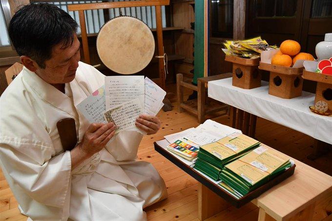 「ゆづる」の縁 淡路島の神社に羽生選手ファンから募金殺到