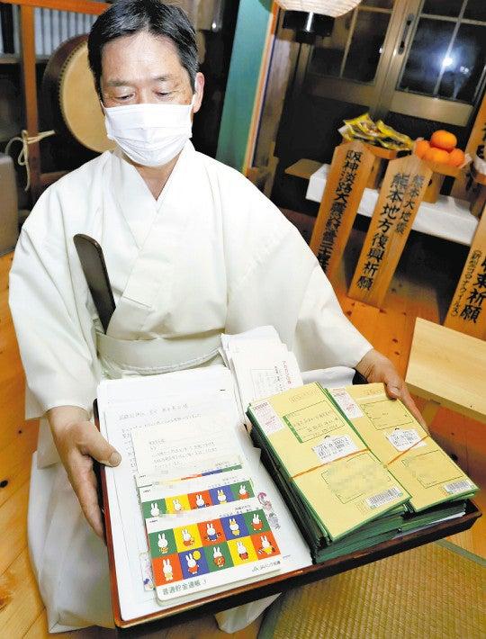 羽生結弦選手が2度訪れた「諭鶴羽神社」の森を守れ…ファンら計535万円寄付