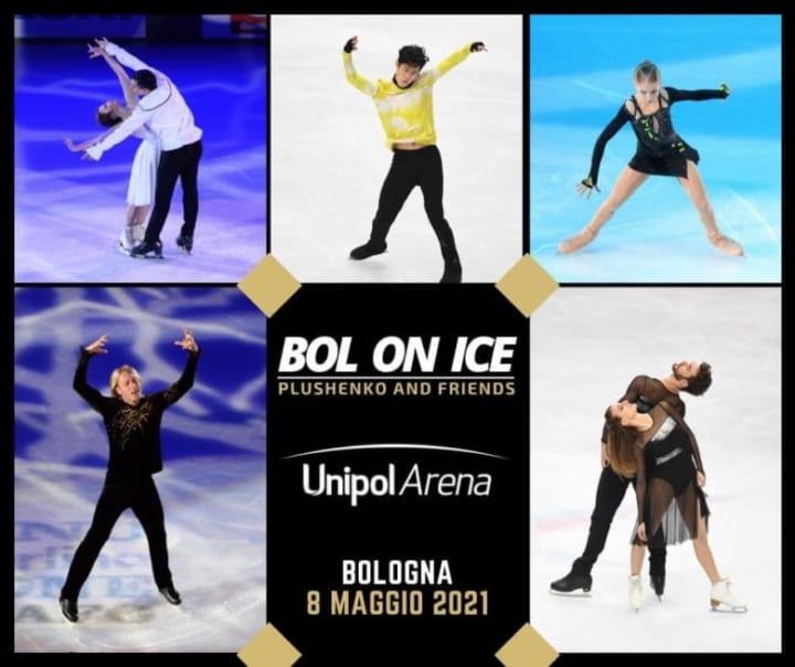 Bol On Ice - Plushenko and Friends トゥルソワ ネイサンら が出演!