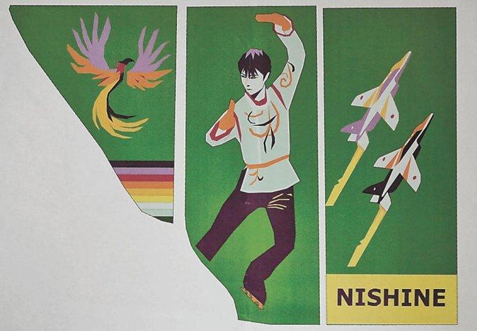 羽生結弦選手、田んぼアートに 2年ぶり挑戦、7月上旬にも見頃