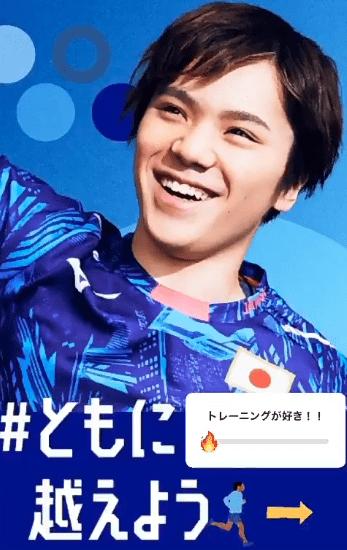 宇野昌磨「素敵な笑顔」 @Mizuno training jp IGS