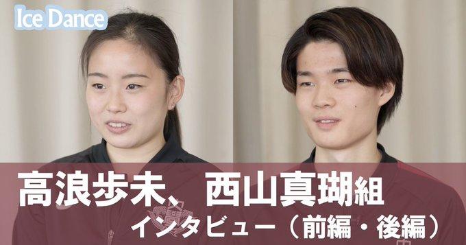 【動画】「あゆしん」シニアデビューへ! 〜アイスダンスへの思いを語る(前編)〜